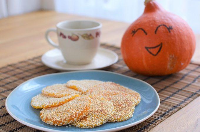 Pompoen sesam koekjes (南瓜芝麻饼)