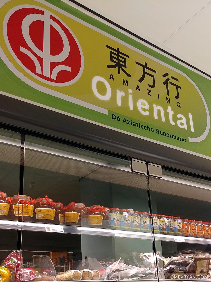 Foto Aziatische supermarkt Amazing Oriental in Den Haag © mevryan.com
